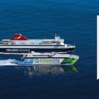 Προσφορά 50% με HELLENIC SEAWAYS & COSMOTE